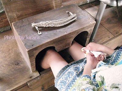 別府鉄輪温泉 無料の足蒸し湯
