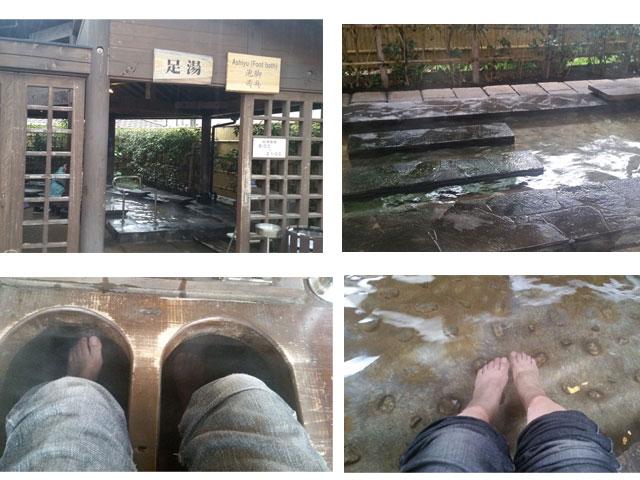 別府温泉鉄輪足湯、足蒸し湯